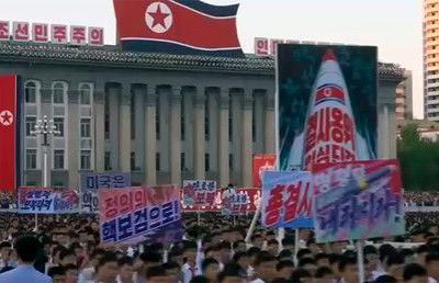 N. Korean rally in Pyongyang denounces Trump
