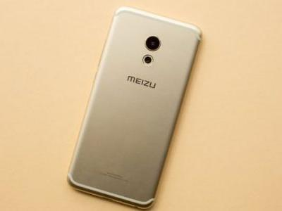 Meizu will partner with Samsung and Qualcomm this year to revamp its High-End segment