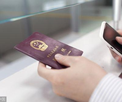 China simplifies passport application procedures for citizens