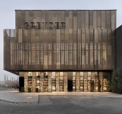 Greyder Shoe Factory / CAA.Studio