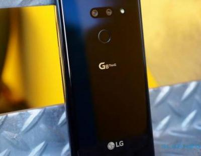 LG mobile business in question as production in Korea suspended
