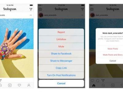Instagram mute ousts humblebrags from the feed: Here's how
