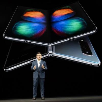 Samsung Officially Delays The Launch Of The Galaxy Fold