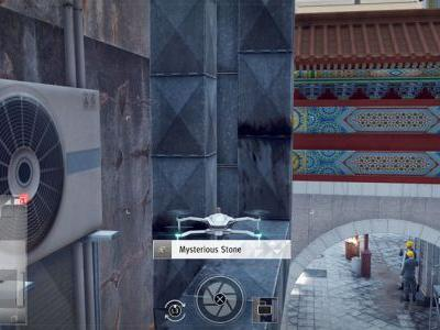 Where To Find Mysterious Stone In Judgment