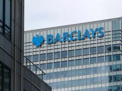 Charges against Barclays over its 2008 Qatari rescue deal have been dismissed