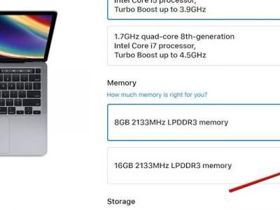 Apple Doubles The Price Of RAM For Base 13-inch MacBook Pro