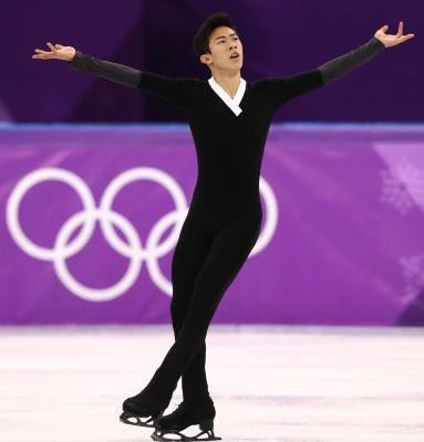 Nathan Chen Just Landed 6 Quads at the Olympics and We're Losing Our Minds