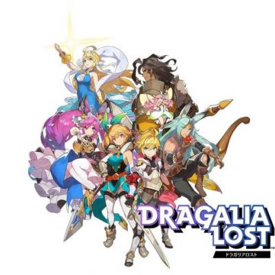 Nintendo Announces Mobile Game Partnership With Cygames, Co-Developing RPG Dragalia Lost