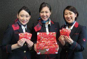 JAL To Celebrate Valentine`s Day On February 14