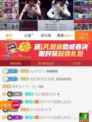 Douyu, China's Twitch backed by Tencent, files for a $500M U.S. IPO