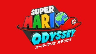 You can play 'Super Mario Odyssey' right now
