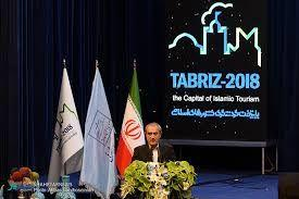 This year, Tabriz is all prepared to welcome the biggest tourism event of Muslim states