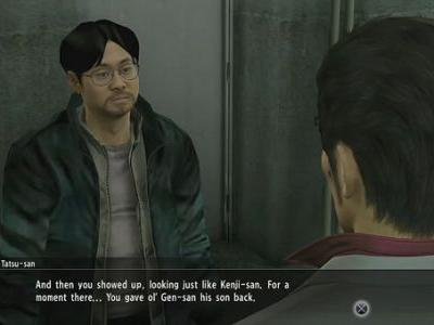 Stories of the Dragon: The Legend of Kazuma Kiryu