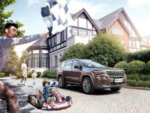 Official Jeep Grand Commander 7-Seat SUV Debuts At Beijing Auto Show