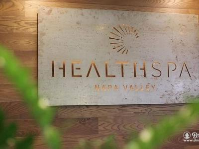 1 On Her Mother's Day Wish List: Health Spa Napa Valley