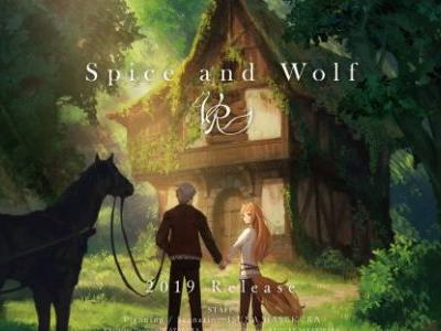 Spice and Wolf VR Game Announced