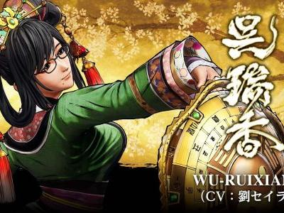 Samurai Shodown Gets Clumsy With Newcomer Wu Ruixiang