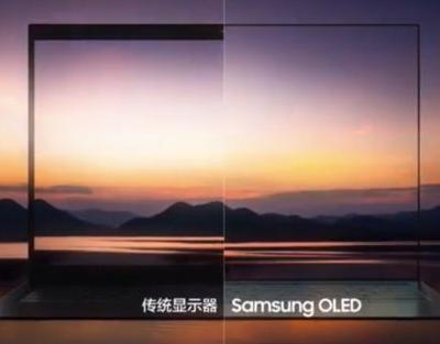 Samsung working on Under Panel Camera technology for laptops