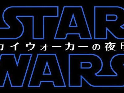 'Star Wars: The Rise of Skywalker' Gets a Different Title in Japan