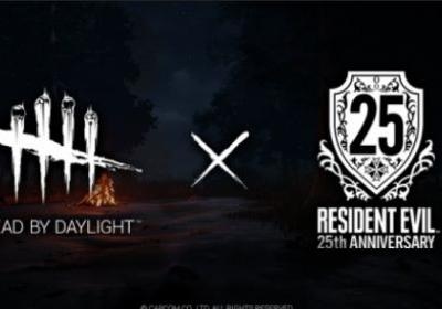 Capcom Unveils 'Dead by Daylight' and 'Resident Evil' Crossover: Who Could be the Killer?