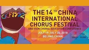 308 choirs to take part in the 14th China International Chorus Festival