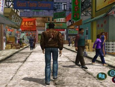 Sega might bring Shenmue to Switch if enough people want it