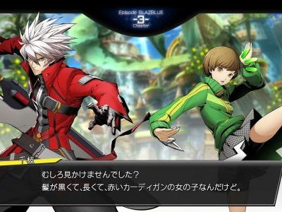 BlazBlue: Cross Tag Battle PS4 Beta and Demo Details Anounced