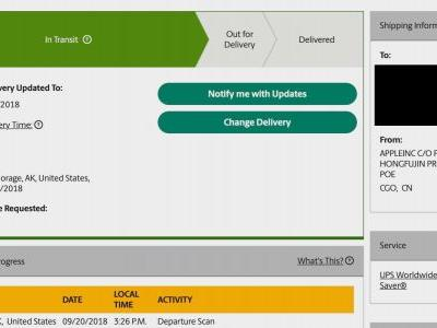 Some iPhone XS & iPhone XS Max pre-orders potentially delayed until Monday, UPS indicates