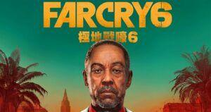 Far Cry 6 leaks on PSN with 2021 release, Breaking Bad's Giancarlo Esposito