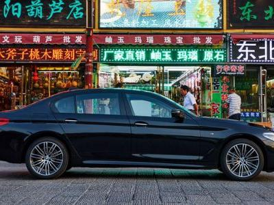 BMW Set To Become China's Best-Selling Luxury Carmaker