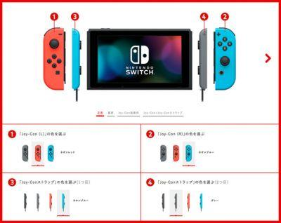 Japan: Nintendo Switch Customers Can Mix And Match Bundled Joy-Con Colours - Exclusive Black Option Available