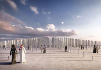 """OMA and Inside Outside """"Honor Generosity"""" with a Field of Engraved Columns Dubai"""