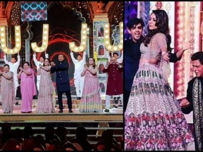 What happened at Ambani sangeet: Mukesh and family on stage to SRK-Gauri's dance