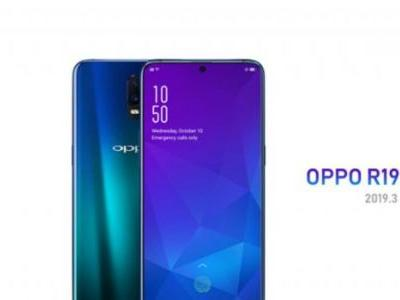 Render allegedly shows off Oppo R19 with in-display front camera