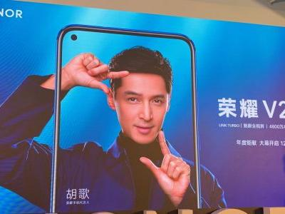 Honor View 20 will come with 48MP camera and 'All-View' display