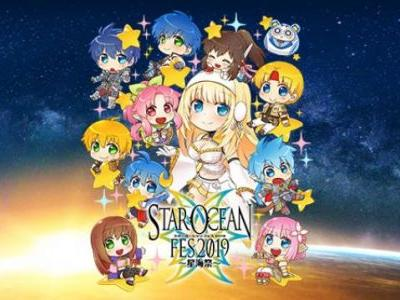 Square Enix to Host Star Ocean Fes 2019 on May 25