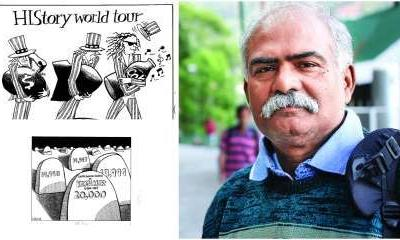Award-winning cartoonist and illustrator Uttam Ghosh on his works on The Implacable Aperture of Time
