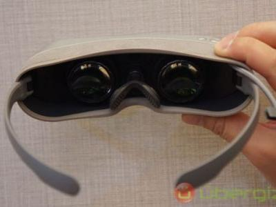 LG's Upcoming High-End VR Headset Might Be Called LG UltraGear