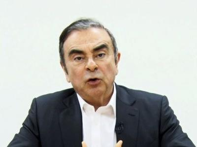 Detention of Nissan's ex-chair Ghosn extended to April 22