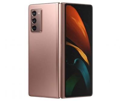 Samsung Didn't Listen, Galaxy Z Fold 2 Is Not Coming With S Pen
