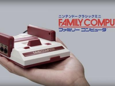 Nintendo considered releasing a Famicom Disc System Mini, almost didn't release the Famicom Mini in Japan