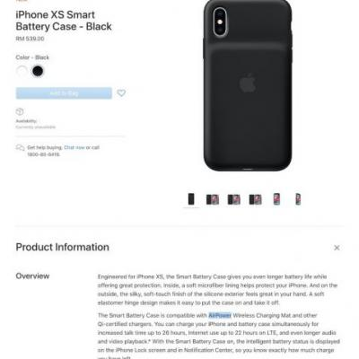AirPower Referenced in iPhone XS Smart Battery Case Description in Malaysia