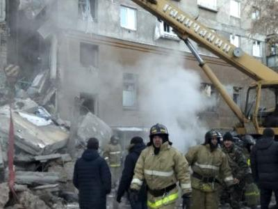 Russia: 4 dead in apartment collapse, apparent gas explosion