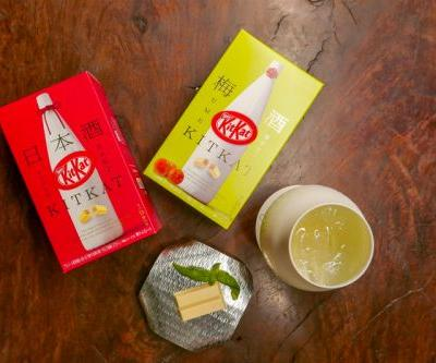 Kit Kat Opens a Bar in Tokyo With Expertly-Crafted Cocktail Pairings