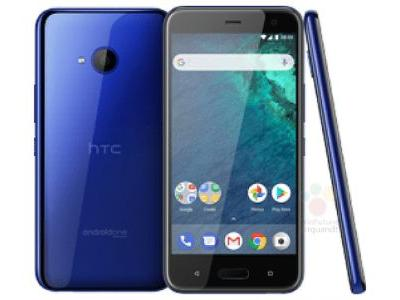 HTC U11 Life and not HTC U11 Plus will be unveiled on November 2