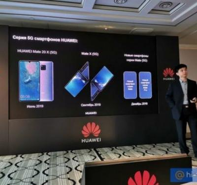 Huawei Mate 30 5G Launch Expected This December