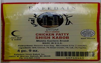 Chicken shish kabobs recalled for allergens and misbranding