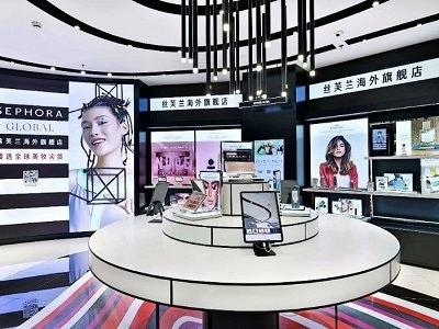 Sephora partners with Tmall Global to launch cross-border store