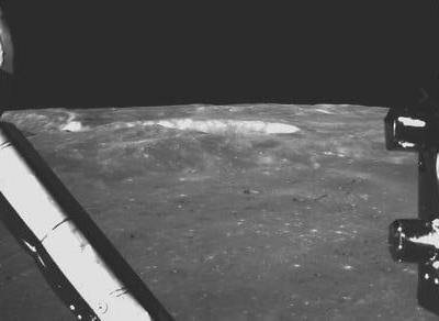 Watch China's Chang'e 4 mission touch down on the far side of the moon