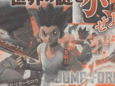Hunter x Hunter, Planet Namek, and the Statue of Liberty Are in Jump Force